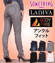 LADIVA BODYFIRE leggings sense ♪ new staple in winter ♪ ラディーバアンクル fit Something / something //VIENUS/ Venus /LADIVA / ラディーバ / SOMETHING--VL 110 W_625_600_518_576_575_541_520_903_907 fs3gm