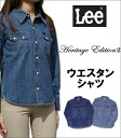 Cute denim Western shirts and smaller design ♪ MissLee / ミスリー Heritage Edition2 / ヘリテージエディション 2 / LL0338 _ 046 _ 056 fs3gm