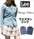 Cute Western shirt smaller design! LadyLEE and Lady Lee /Heritage Edition / ヘリテージエディション / LL0338 _ 556 fs3gm