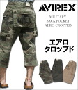 ミリタリーバックポケットエアロクロップドパンツ hip pocket of AVIREX logo ☆ AERO ミリタリークロップド pants AVIREX / avirex / 6126012 fs3gm