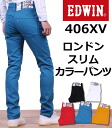 406 XV London slim and super slim / skinny / color EDWIN / Edwin / Edwin / 406XV_128_142_109_118_175