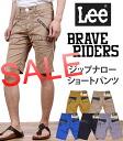 ジップナロー shorts Lee / Lee /BRAVE RIDERS / ブレイブライ dozen / 08592 _ 114 _ 128 _ 142 _ 175 _ 009 fs04gm