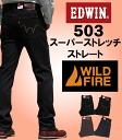 503 wildfire super-stretch EDWIN / Edwin / Edwin /WILD FIRE / wildfire / 503WFD_801_800_868