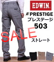 Prestige straight adjustable in size-adjustable EDWIN / Edwin / Edwin /PRESTIGE / prestige / Chino / trouser EP503_14 fs04gm