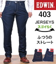 Lac, cool new sensation jeans ♪ without regular straight pimp EDWIN / Edwin / Edwin /JERSEYS ジャージーズ ER403_93_00_14_75 fs3gm