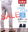 EDWIN ( Edwin ) 403 international basic 403 Birch could Flex trousers jeans new sensations! Birch soft feeling ♪ Edwin FC 403S-300_314_316_321