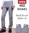 Ideal for COOL Biz style. Cool beauty leg pants tight fit straight EDWIN / Edwin / Edwin / slacks / Chino k402-gara_76_75 fs04gm