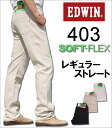 Edwins403color_1