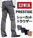"""A """"PRESTIGE"""" シューカットトラウザー legs Shaukat ♪ EDWIN / Edwin / Edwin /PRESTIGE / prestige / EP512 _ 1002 _ 1075 __ 1175"""