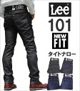 101 Appeared タイトナロー jeans /Lee New series new fits 101. Lee / Lee / LM9305 _ 400