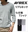 Rib U neck three-quarter Sleeve T shirt AVIREX / avirex / 6123226