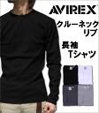 Crew neck long sleeve T shirt AVIREX / avirex / 617395 fs3gm