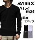 Without the needle milling cutter V neck long sleeve T shirt AVIREX / avirex / 6193292 fs3gm