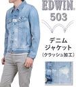 503 G Jean / denim jacket / crash / damage EDWIN / Edwin / Edwin /XV / 503DJ_856