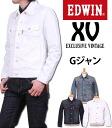 "XV ""ExclusiveVintage' G-Jean / denim jacket EDWIN / Edwin / Edwin /XV / ET1001 _ 156 _ 126 _ 218"
