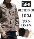 Westerner satin G Jean Lee / Lee /WESTERNER / 10411 Westerner _ 551 _ 527 _ 575
