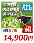 �ʥ����С��ǥ����⥢��GSB-2000N(20cm)