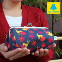 5 inch coin cozy porch [Linnet purse / cozy porch / cosmetic pouch / bag / travel / functional / Kyoto / cute / mother's day / gifts / gift / overseas / foreign]