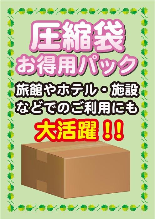http://image.rakuten.co.jp/ayasekan/cabinet/02530345/img59497237.jpg