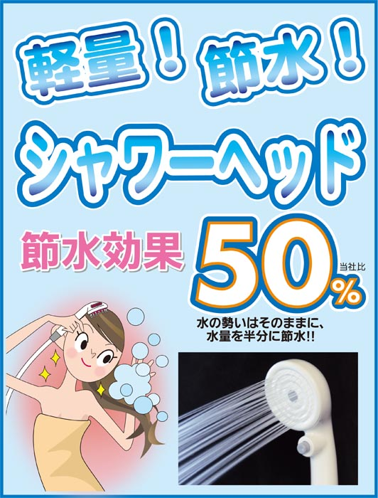 http://image.rakuten.co.jp/ayasekan/cabinet/02530345/img59499070.jpg