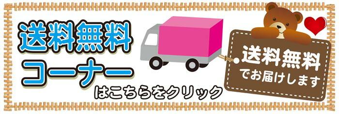 http://image.rakuten.co.jp/ayasekan/cabinet/02530345/img59499859.jpg