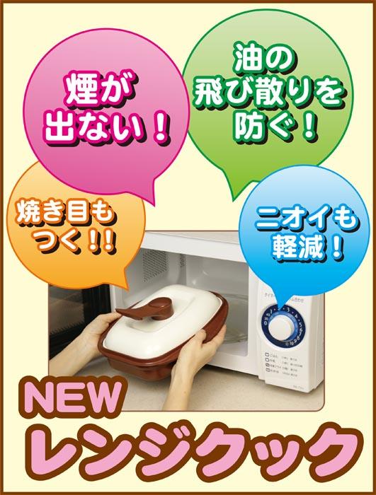 http://image.rakuten.co.jp/ayasekan/cabinet/02530345/img59508531.jpg