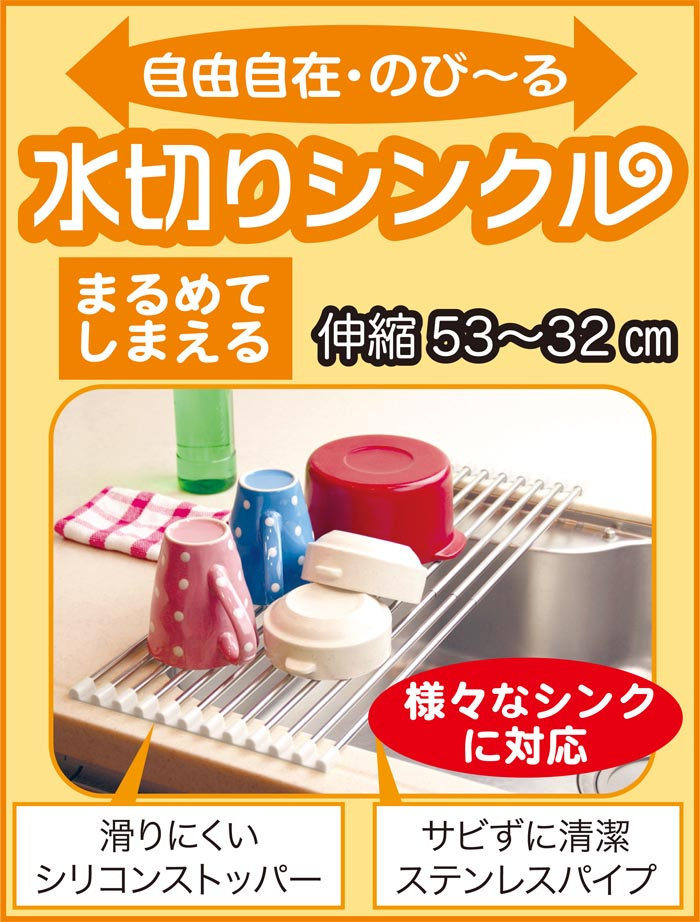 http://image.rakuten.co.jp/ayasekan/cabinet/02530345/img61501130.jpg