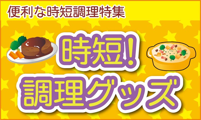 http://image.rakuten.co.jp/ayasekan/cabinet/02530345/img61564952.jpg