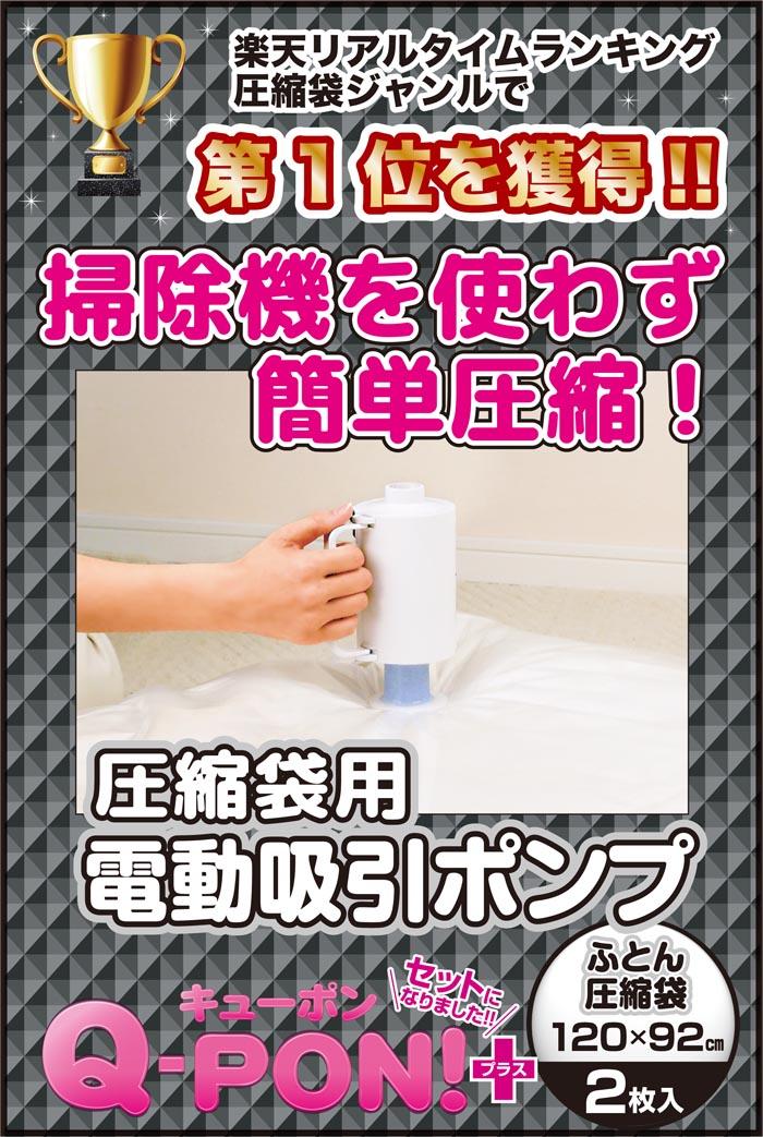 http://image.rakuten.co.jp/ayasekan/cabinet/02530345/img61603392.jpg