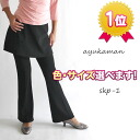 # 1 Award / skirt with pants (1) / stretch / beauty leg pants / ballroom dance costumes / stretch pants / yoga pants / dance costumes and Dancewear and Dancewear / yoga are / Pilates / maternity-