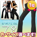 Choose from length-length award-winning # 1 S / M / L / 2L/3L/4L/5L aerobic Maganda pants ★ yoga pants ★ stretch pants ★ white pants ★ belly ★ ballroom dance costume ★ inseam 78 cm beauty leg pants