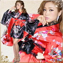 Satin high-class prostitute kimono dress kimono style mini-[fs04gm]Loverich with 1005 race frill ribbon