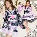 1003 kimonos style mini-[fs04gm]Loverich