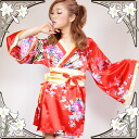 0410 kimonos style mini-satin good point thick Maria rich Maria Rich
