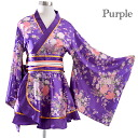 0323 kimonos style mini-satin good point dark clothes yukata event dance Festival good point dark clothes yukata event dance festival dance costume sum handle of dress ★ yukata ★ fireworks display sum handle of dress sum handle of one piece
