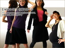 Knee-length simple skirt ★ formal ★ ballroom dance ★ exercise ★ walking ★ belly ★ stretch pants ★ dance pants ★ legs pants ★ yoga pants ★ ladies ★ belly dance costumes