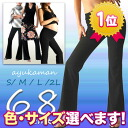 # 1 Yoga award Maganda pants stretch pants yoga pants beauty leg pants / stretch pants / belly dance / ballroom dance costumes and Dancewear and Dancewear / yoga / are.