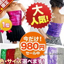 All 15 colors span tube top ★ all 15 color ★ sequin costume belly dance tops belly dance costume costumes cosplay costumes stage costumes ★ culture Festival ★ school Festival ★ presentation ★ sequins