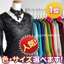 Is a very popular favor Choker with diamond & sequin ornate tops ♪ and dance costume M, L2L size until ★ formal ★ dance tops ★ ballroom dance dress ★ ballroom dance costume ★ modern outfits ★ stage costumes sequin dance costume