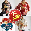 Kimono-like mini-(sum flower) satin good point thick clothes yukata event dance festival dance costume one piece sum pattern ドレスキャバドレス ★ school festival ★ school festival ★ brass band club ★ year-end party ★ Awa Folk Dance