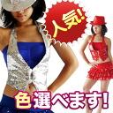 스 팽 글 조끼의 무대 의상을 의상을 춤 의상 ' 반짝이 ' 춤 ' 드레스 의상을 무대 의상, 댄스 의류, 댄스 웨어 ' DANCE '도 색 ' 발표회에서 사은 회에서 AKB48의도로 제복에서 학원 제에서 문화 축제 이벤트
