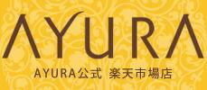 アユーラ AYURA ロゴ