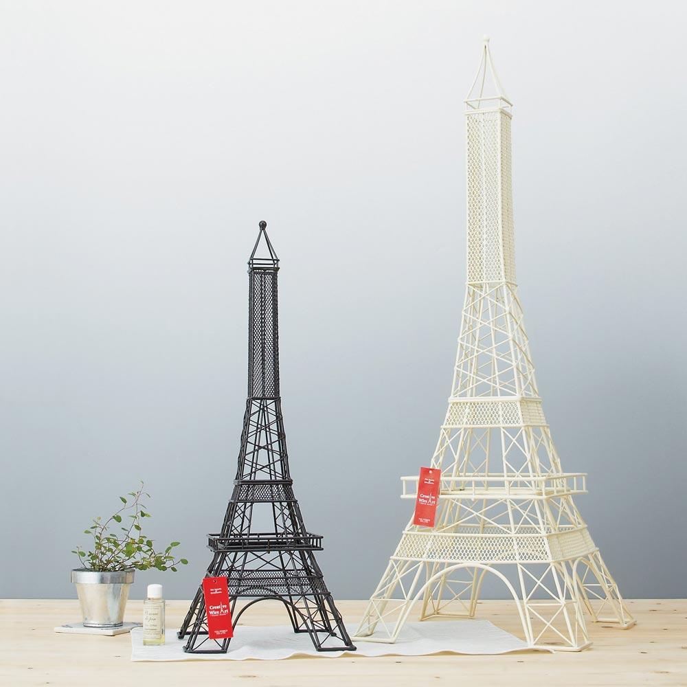 巴黎铁塔水彩画教程步骤图