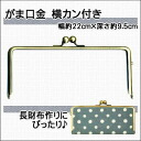 Pouch gold / 22cm in width X 9.5cm/angle in depth type (belonging to )◆ how to make, paper string with the wide perception)◆
