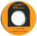 -Iron double-sided adhesive tape / 5 mm