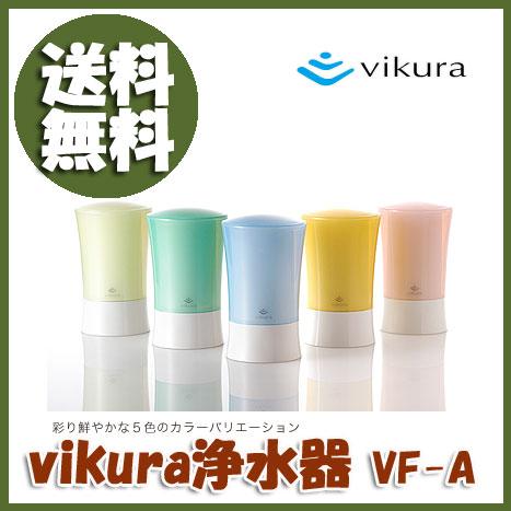 vikura�����VF-A1��