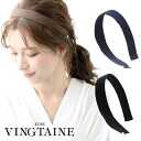 Simple grosgrain Katyusha / office / daily / hair accessories HK-128fs04gm10P01Jun14