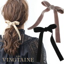 Velvet 細 ribbon Valletta (long) / Shin pull / office / slenderness / hair accessories H-361fs3gm