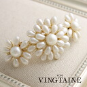 Pearl flower Barrette and flower hair accessory / wedding parties H-552fs04gm