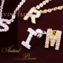 ★ ★ initial bias cubic zirconia / other sales P0-1fs3gm